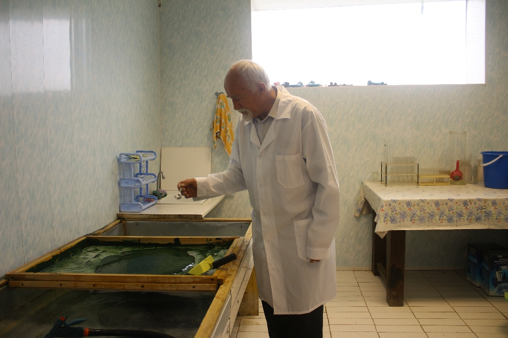 Лаборатория МГУ
